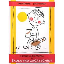 Čermák J.-Beran J. - Houslová přípravka a škola pro začátečníky